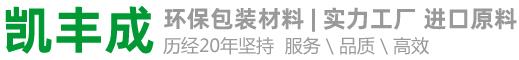 惠州市w88优德官方下载成环保包装材料有限公司